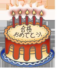 gokaku-cake