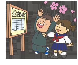 gokaku-pic
