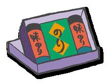 taiin02